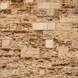 Royalty-Free Stock Photo: Stone wall