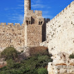 ������, ������: The ancient walls and Tower of David