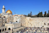 The Western Wall of the Third Temple — Stock Photo