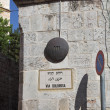 The third station of the God way on Via Dolorosa - Stock Photo