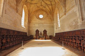 The magnificent chapel with a vaulted ceiling — Stock Photo