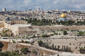 Majestic panorama of Jerusalem. — Stock Photo