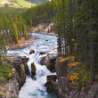 A falls in canyon in the north of Canada — Stock Photo