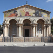 Stock Photo: Church of All Nations in Jerusalem