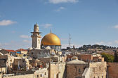 The gold Dome of the Rock — Stock Photo