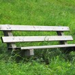 Stock Photo: Cozy bench