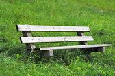 The cozy bench — Stock Photo