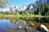 Three scenic rocky peaks — Stock Photo