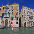 Two picturesque Venetian palace — Stock Photo