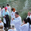 Baptism of Christian pilgrims  — Stock Photo
