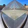 The  Louvre - the glass pyramid  — Stock Photo