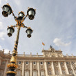 Lanterns in the Baroque style adorn the Palace — Stock Photo