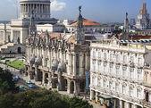 Grand Theater of Havana. — Stock Photo