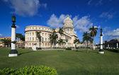 Capitolio in Havana. — Stock Photo