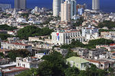 Architecture in Vedado district. View from the top. — Stock Photo