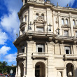 Stock Photo: Palacio del Centro Asturiano,