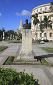 Monument niar the Capitolio. Havana. Cuba. — Stock Photo