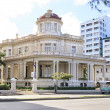Stock Photo: Architecture in Vedado district