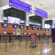 Stock Photo: Sheremetyevo airport terminal. Aeroflot to Moscow.