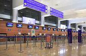 Sheremetyevo airport terminal. Aeroflot to Moscow. — Stock Photo