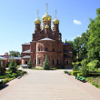 Chernigovsky Skit (part of the Holy Trinity Sergius Lavra)  in S — Stock Photo