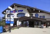 Wioska olimpijska w górach krasnaya polyana — Zdjęcie stockowe