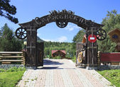 "Gate hotel complex ""Manor Sarzhevskih"". Altai. Russia. — Stock Photo"