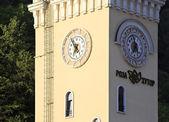 City Hall in the Rosa Khutor Alpine Resort. Krasnaya Polyana. — Stock Photo