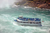 Maid of the Mist — Stock Photo