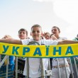 "A child holding a scarf with the words ""Ukraine"" — Photo"