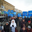 Mass protests in Ukraine (Kharkiv) — Zdjęcie stockowe