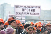 Revolution in Kharkiv (22.02.2014) — Foto de Stock