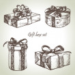 Set of gift boxes. Hand drawn illustration — Stock Vector #15364511
