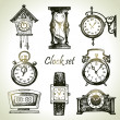 Hand drawn set of clocks and watches — Stock Vector #19979055