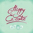 Stock Vector: Happy Easter, hand lettering. Handmade calligraphy