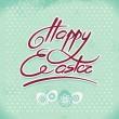 Happy Easter, hand lettering. Handmade calligraphy — Stock Vector