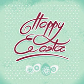 Happy Easter, hand lettering. Handmade calligraphy — Stock Vector