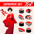 Japanese set: traditional food sushi, geisha and branch of sakur - Stock Vector