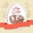 Vintage Easter background, hand drawn illustration. Easter greet - Stock Vector