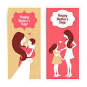 Happy Mother's Day. Banners of beautiful silhouette of mother an and baby — Vetorial Stock