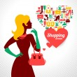 Shopping woman silhouette. Elegant stylish design — Stock Vector