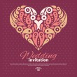 Wedding invitation card with decorative stylish heart — Stock Vector