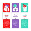 Set of stylish banners with present background with gift box. Ve — 图库矢量图片