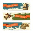Back to school vector design. Hand drawn vintage banners — Stock Vector