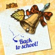 Back to school vector design. Hand drawn vintage background — Stock Vector #28664023