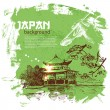 Hand drawn vintage Japanese sushi background — Imagen vectorial