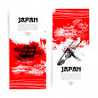 Set of Japanese sushi banners. Sketch illustrations for menu — Stock Vector #35311927