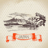 Hand drawn Japanese illustration. — Stock Vector