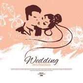 Tarjeta de invitación de boda. Ilustración con siluetas de recién casados — Vector de stock