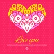 Valentine's Day card — Stock Vector #38941891